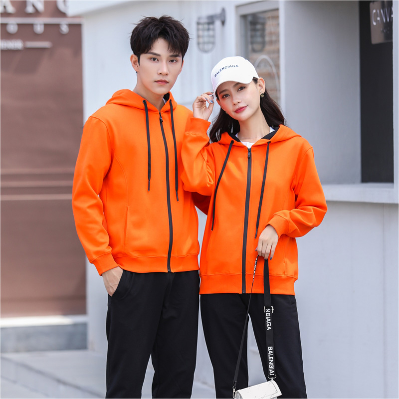 # 8029-Teljesen cipzáras LightWeight kontraszt színű, kapucnis kabát