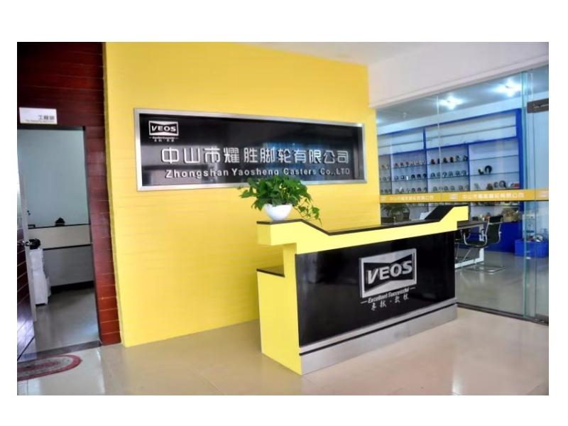 VEOS Caster Manufacturing Co. Ltd.