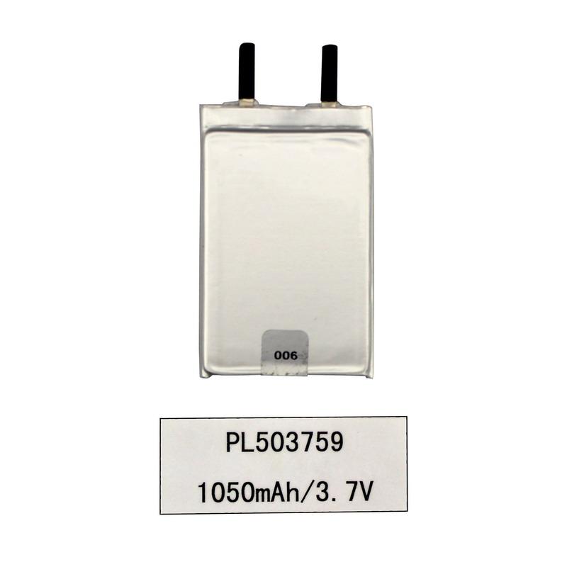 3,7 V-os lítium-ionos lipo polimer 1050mAh digitális termék akkumulátor