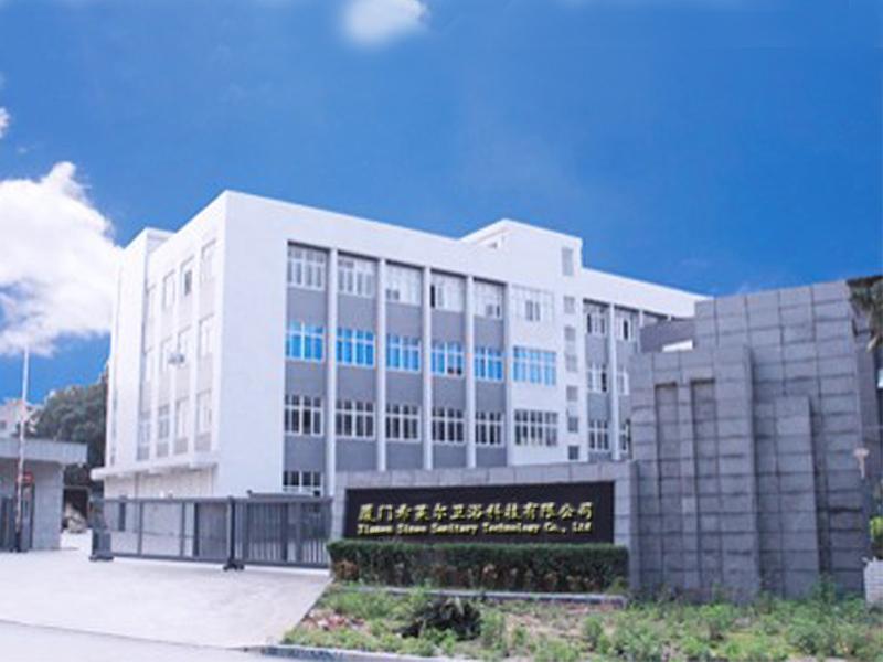 Xiamen Sieno Sanitary Technology Co., Ltd