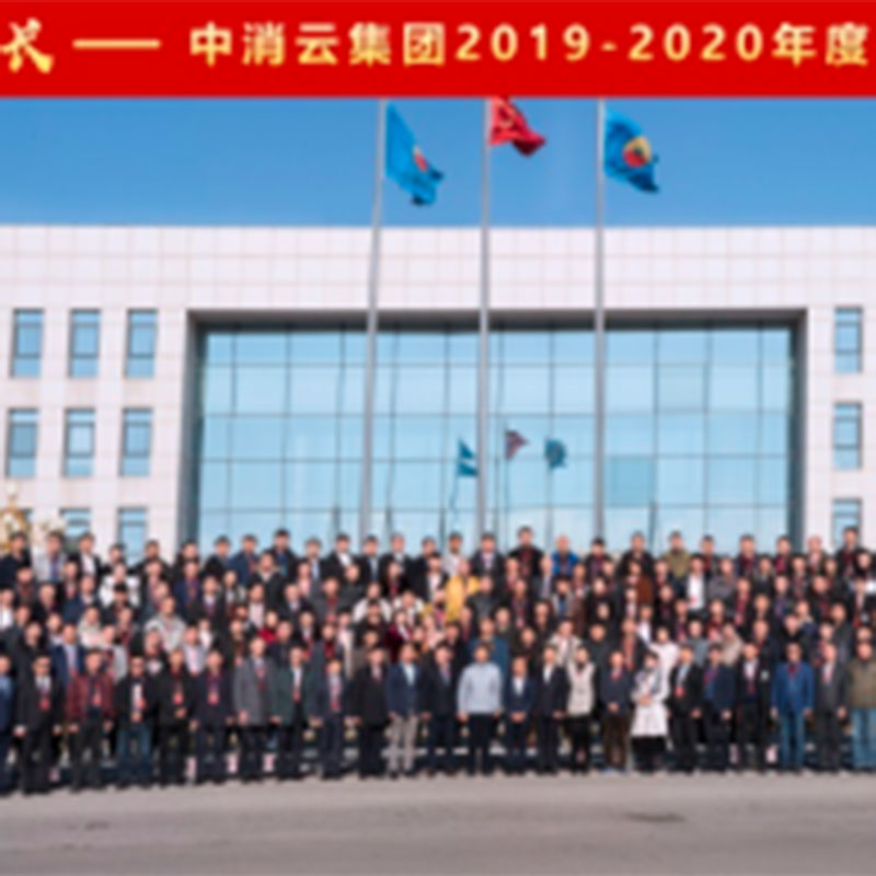 Nincs 2019-2020 közötti Fire Cloud évforduló-értékesítési találkozó