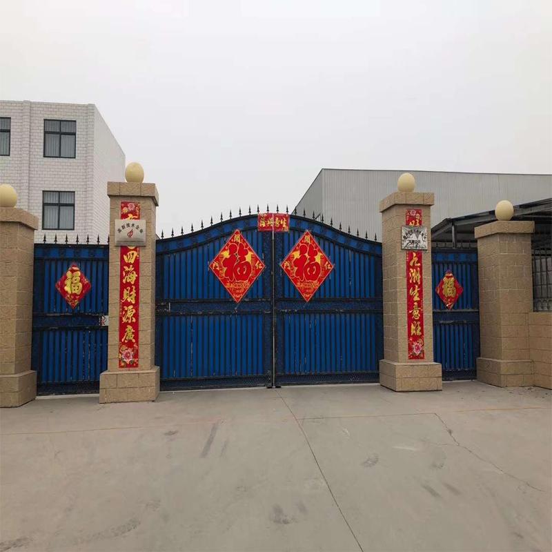 """[""""Gratulálunk a XinXiang XinLi Filter Technology Co., Ltd.-nek az újév hivatalos megkezdéséhez.""""]"""